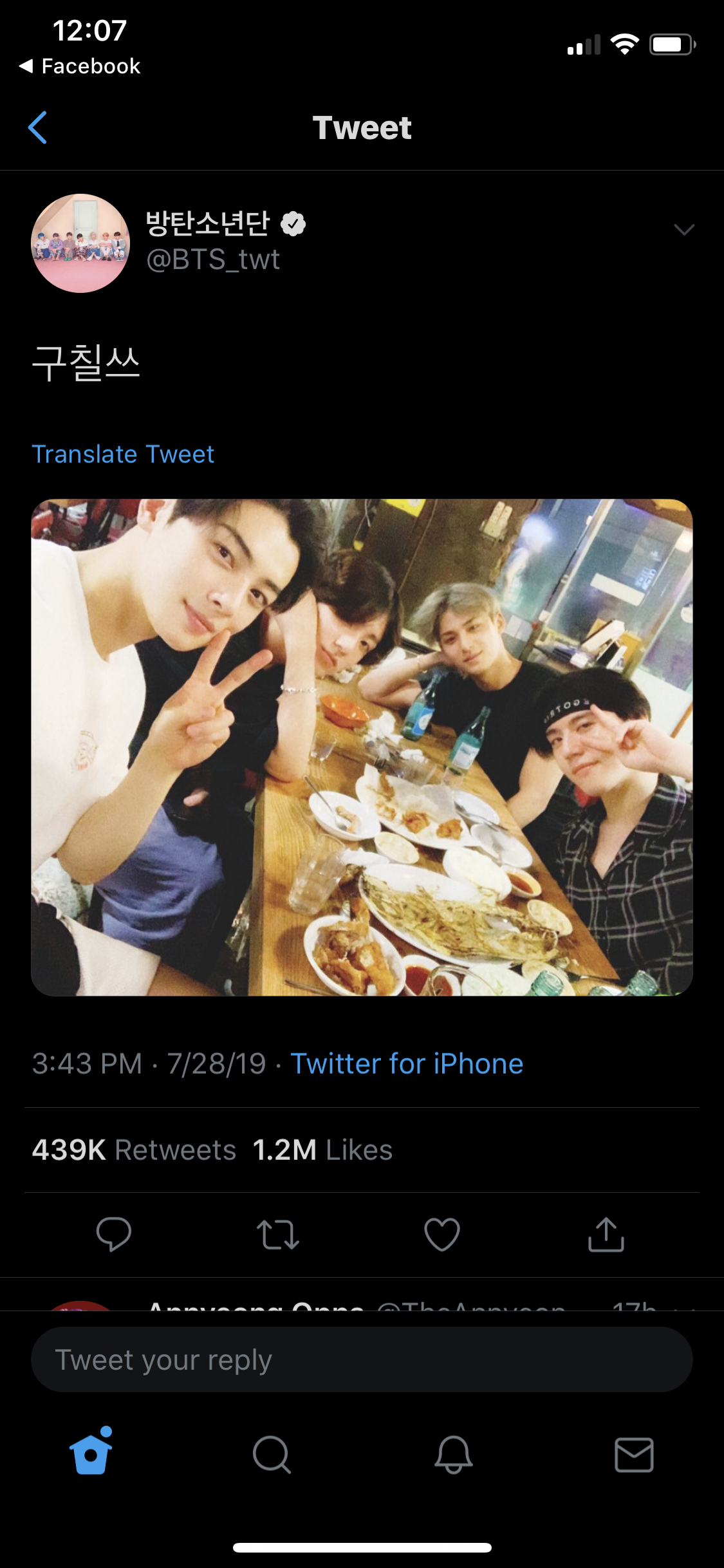 97 liners had another get together and Fans are Screaming -