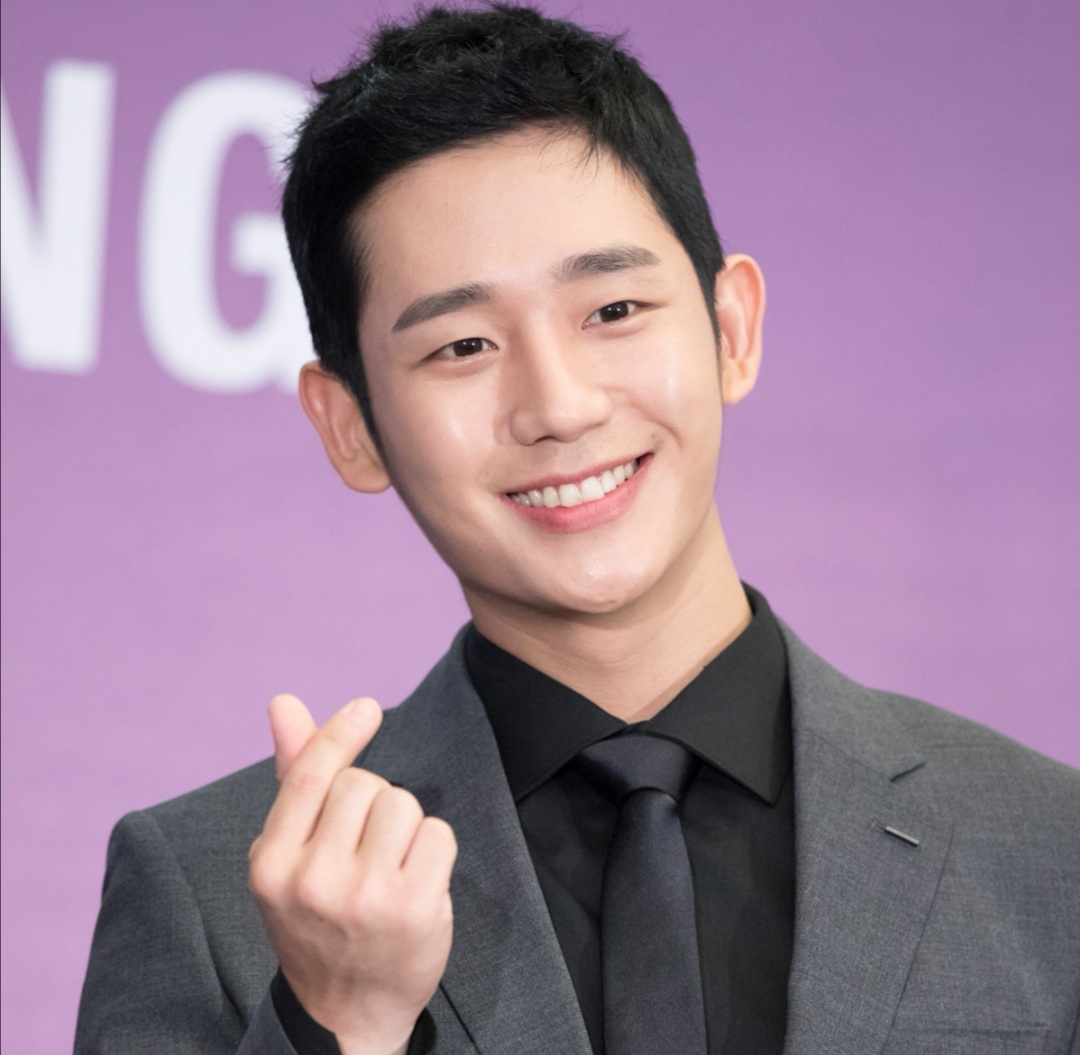 Jung Hae In Archives - Chingu to the World